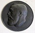 Relief Augustenburger Platz 1 (Wedd) Rudolf Virchow.jpg