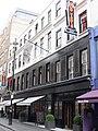 Restaurant Quo Vadis at Dean Street 28, London, where Karl Marx lived between 1851-56.jpg