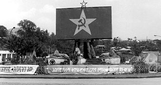 Workers' Party of Ethiopia - A Workers' Party of Ethiopia monument extolling the virtues of communism.