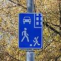 Road sign in Zelenograd 03 (cropped).jpg