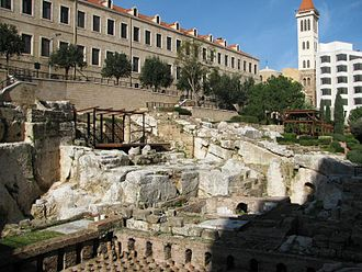 "Berytus - General view of the ""Roman Baths Garden"""