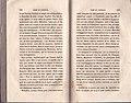 Rome et Carthage-68.jpg