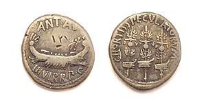 Cohort (military unit) - Denarius, struck under Mark Antony in honor of the 'Cohors Speculatorum'