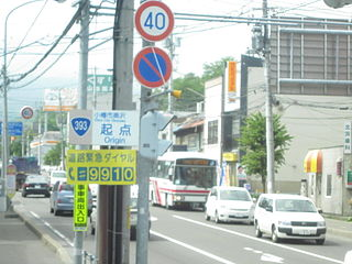Japan National Route 393