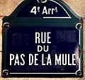 Rue du Pas-de-la-Mule sign, Paris 2007.jpg