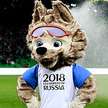 e00cd306a8 Copa do Mundo FIFA – Wikipédia, a enciclopédia livre