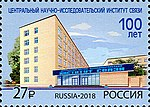 Russia stamp 2018 № 2404.jpg