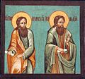 Russian Icon XVIII century - Amos and Obadiah.jpg