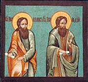 Russian icon of Prophets Amos and Obadiah, 18th century.