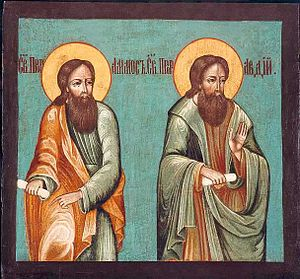 Russian Icon XVIII century. Prophets Amos-and-...