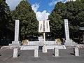 Ryukotoku-ji Sanmon 20181114 02.jpg