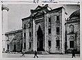 Süleymaniye Mosque (14249475963).jpg
