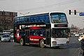 S60026 at Yuanmingyuan West Rd, Nongda South Rd (20091231132745).jpg