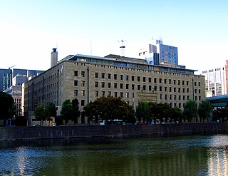 The Sumitomo Bank