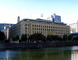 The Sumitomo Bank - Former Sumitomo Bank headquarters in Nakanoshima, Osaka, now an SMBC office
