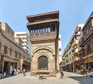 building from the old part of Islamic Cairo, Egypt