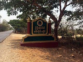 Sagaing District District in Sagaing Region, Burma