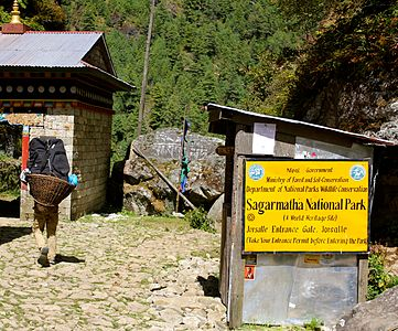 Sagarmatha National Park entry.JPG