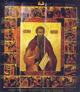 Chariton the Confessor