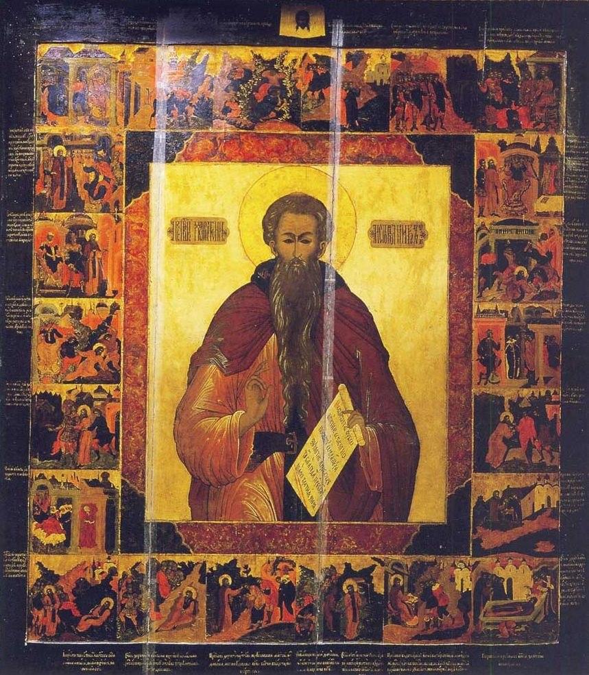 Saint Chariton