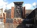 Saint Sargis Monastery of Ushi (khachkar) (52).jpg