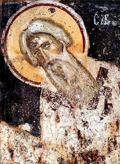 Saint Sava, Patriarchate of Peć