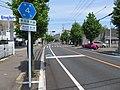 Saitamakendo 4 Tokorozawa City 2.jpg