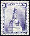Salvador 1893 Sc87.jpg
