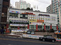 Samgaksan-dong Comunity Service Center 20140124 105750.jpg