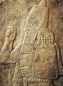 Sennacherib's portrait on the cast of a rock relief
