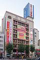 Sanseido-Bookstore-Building-01.jpg