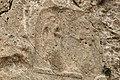Sar-e Pol-e Zahab, relief III.jpg