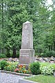 Sarkanās armijas brāļu kapi Ogrē (486 karavīri, WWII), Ogre, Ogres novads, Latvia - panoramio.jpg