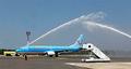 Scarlett Martinez International Airport 4.png