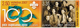 Scouts on Stamps Society International - Ukrainian Scout postage stamp commemorating the 100th anniversary of Scouting
