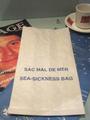 Sea-sickness bag, Merseyside Maritime Museum.png