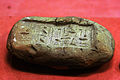 Seal of Kheops Pyramid E22350 mp3h8661.jpg