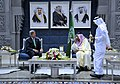 Secretary Kerry Meets With Saudi Foreign Minister al-Faisal.jpg