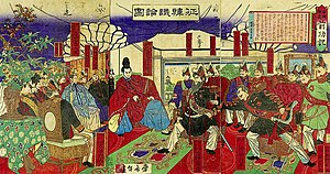 Saigō Takamori - The Seikanron debate. Saigō Takamori is sitting in the center. 1877 painting.