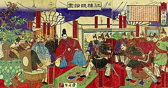 The Last Samurai - The Seikanron debate of 1873. Saigō Takamori insisted that Japan should go to war with Korea.