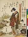 Sekidera 関寺 (Sekidera) (BM 1942,0124,0.11.1).jpg