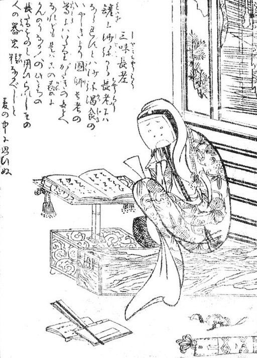 SekienShamichoro