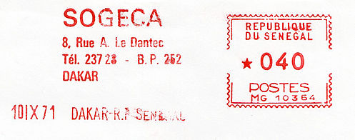 Senegal stamp type A5.jpg