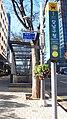 Seoul-metro-730-Gangnam-gu-office-station-entrance-1-20181123-114554.jpg