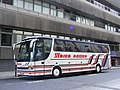 Setra S315 HDH of Strier Reisen, Ibbenbüren, ST-U 4000. London. Aug 2011. - Flickr - sludgegulper.jpg