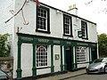 Sheep Heid Inn, Duddingston - geograph.org.uk - 1340331.jpg