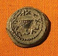 Shekel - Coins of Second Temple period.jpg