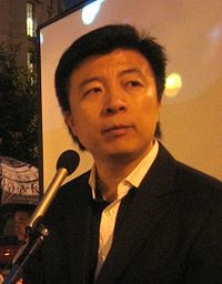 Shen Tong Headshot from Prince Roy.jpg