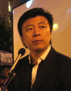 Shen Tong - Shen Tong at 20th anniversary of Tiananmen Massacre in Washington, D.C.