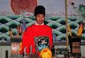 Shenan mofang.png